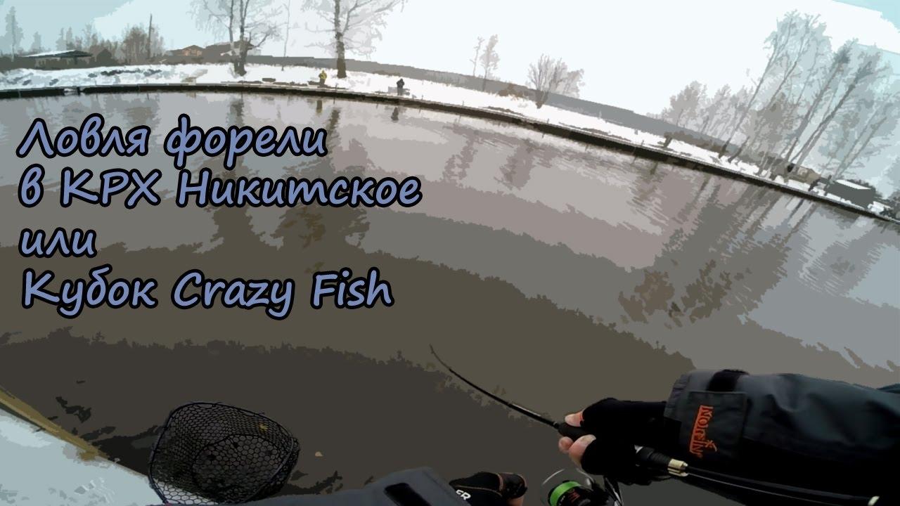 Купить рыболовную леску флюрокарбон, монофил в интернет магазине
