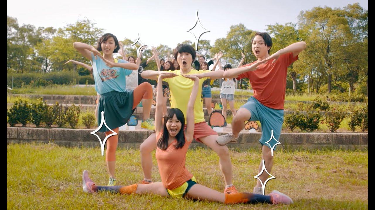 旺福Won Fu [動一動 Shake Your Body ] MV官方完整版