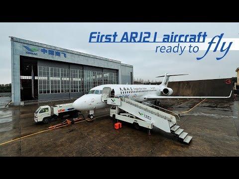 Live: First ARJ21 aircraft ready to fly  ARJ21新机交付 民航又添国产雄鹰