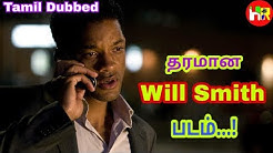 Seven Pounds(2008) | Movie Review | Will Smith | Tamil | Hollywood Rasigan