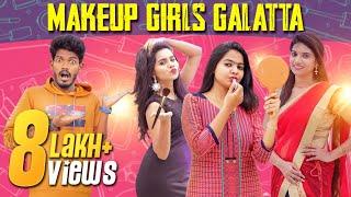 Makeup Girls Galatta   Madrasi