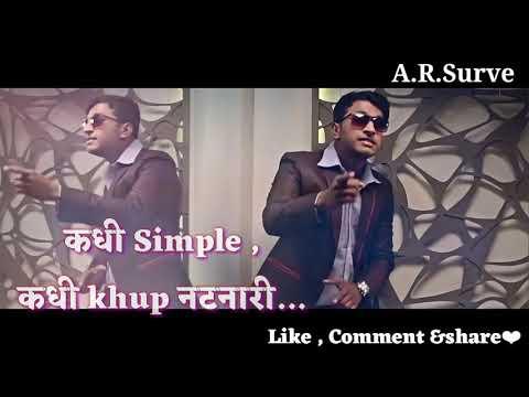 JHAKAAS TU || Marathi Rap | LYRICS VIDEO | marathi song | WhatsApp status video