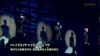 Full/hd  Sorry Sorry  Answer  - Super Junior K.r.y. 韓中字幕