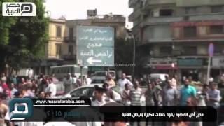 مصر العربية | مدير أمن القاهرة يقود حملات مكبرة بميدان العتبة