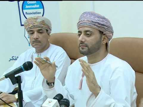 Press conference Oman newspaper 29-09-2007 part2