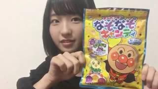 20161022 谷 優里(AKB48 チーム8)-SHOWROOM.