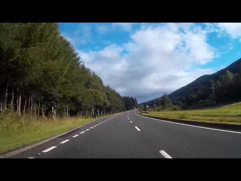 Drive To Milton of Tulliemet Ballinluig Perthshire Scotland