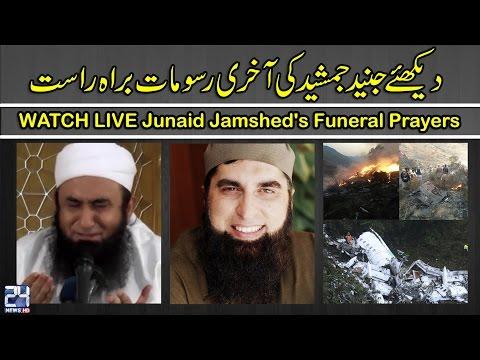 Junaid Jamshed laid to Rest