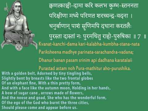Telugu sivananda pdf lahari