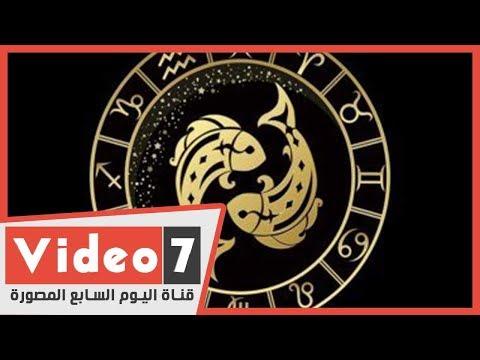 5 أبراج فلكية الخيانة الزوجية فى طبعهم  - 08:59-2020 / 1 / 27