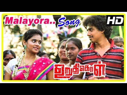Uruthikol Tamil Movie Scenes | Malayora Song | Gang Of Men Follow Kishore's Sister