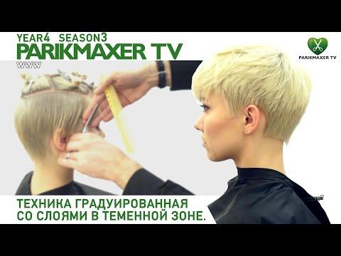 Уход за волосами(Ч1)-Окрашивание волос хной(ДО и ПОСЛЕ)