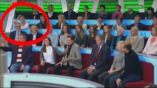 Обнаружен модератор массовки на путинском ток-шоу...