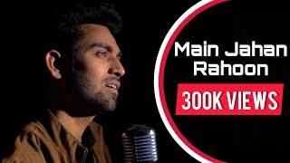 Main Jahan Rahoon   Reprise Version   Unplugged Cover   Shubham Sharma   Sing Dil Se   latest 2020