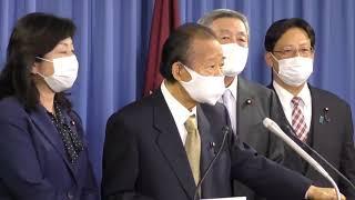 【役員会後】二階俊博 幹事長(2021.1.18)