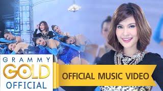 วอนลมฝากรัก - เปาวลี พรพิมล : เพลงแม่ชอบ 【OFFICIAL MV】