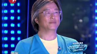【中國夢之聲】 終極試聽會 20130609 [高清版] thumbnail