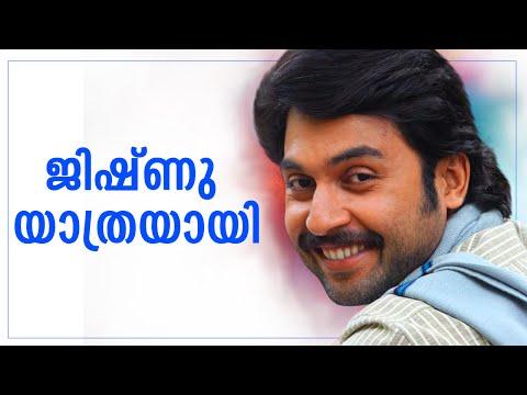 Jishnu raghvan Some unknown facts : An humble tribute | Kaumudy TV