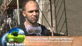 Вермикулитовая штукатурка(, 2014-11-11T14:11:34.000Z)