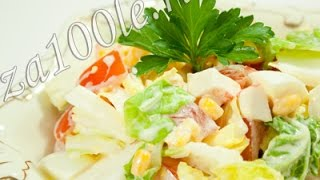 Крабовый салат - Наталья Ким