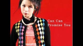 福井舞 - Can Can