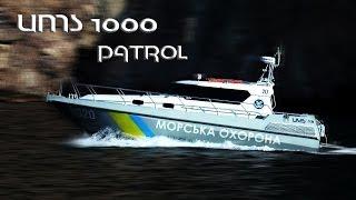 обзор. Катер UMS 1000 Patrol