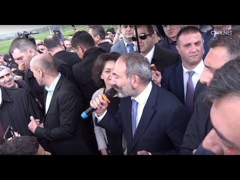 Հայկական հեղափոխությունը մտել է Ջավախքի ամեն ընտանիք. Նիկոլ Փաշինյանի այցը Վրաստան