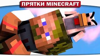 КУРИЦА УБИЙЦА!!! - Farm Hunt Minecraft