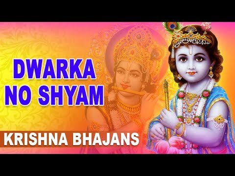 Dwarka No Shyam   Gujarati Devotional Songs   Non Stop Bhajans