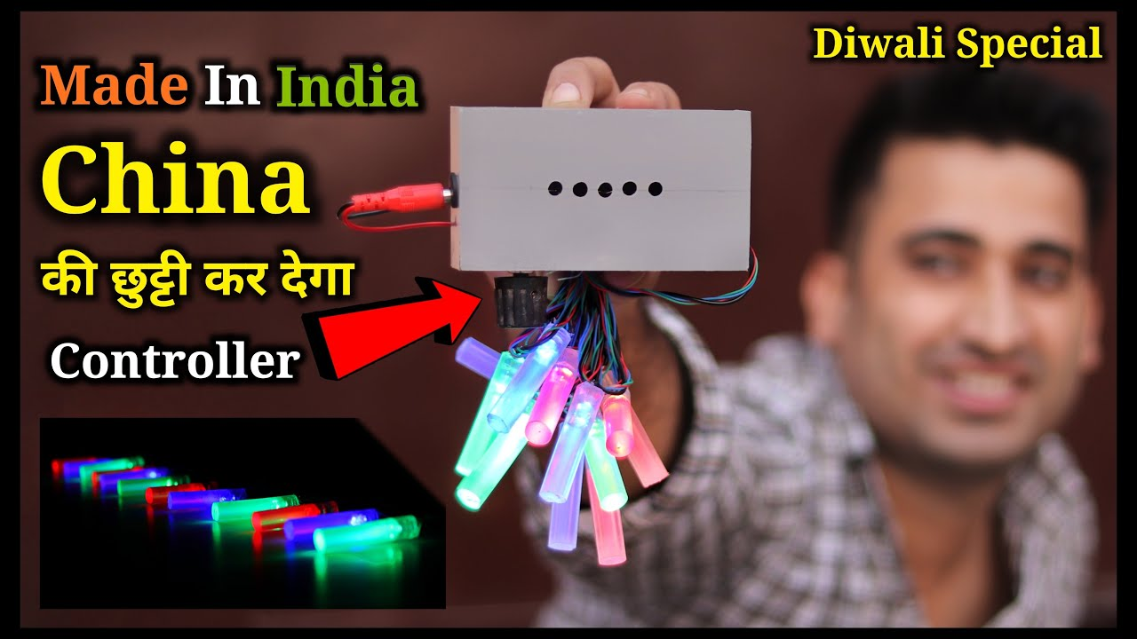 Diwali Decoration Idea सबको पसंद आयगा || How To Make Diwali Decoration Light