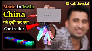 Diwali Decoration Idea सबको पसंद आयगा || How To Make Diwali Decoration Light