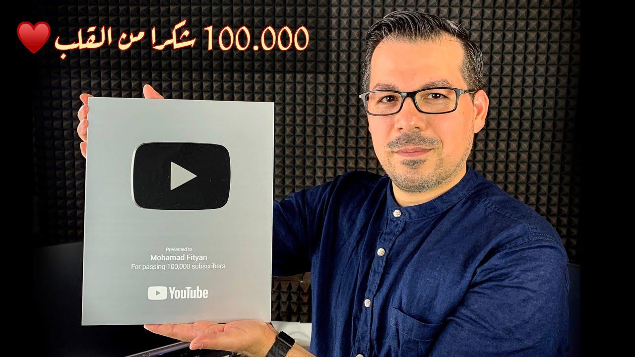 100,000 Thanks ♥️