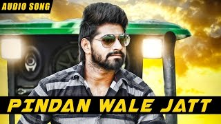 New Punjabi Songs 2016 | Pindan wale Jatt | Official Audio | R Sudhir | Latest Punjabi Songs 2016