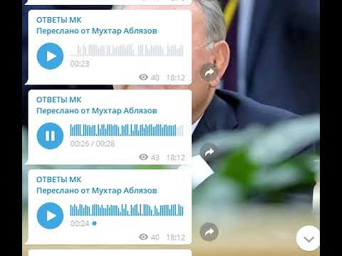 Назарбаев начал перераспределять