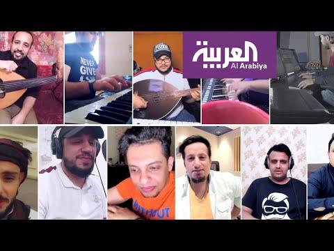 تفاعلكم   فنانون يمنيون يواجهون كورونا بعمل جديد  - نشر قبل 18 ساعة