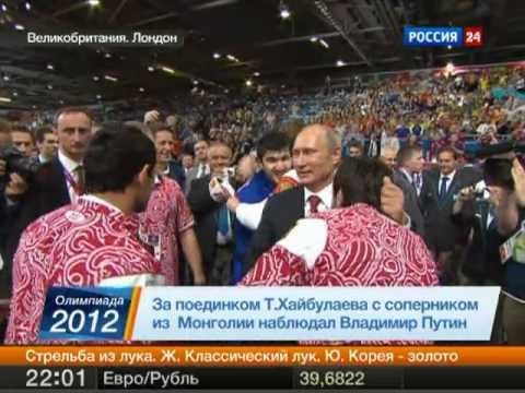 Тагир Хайбулаев- президент меня поблагодарил