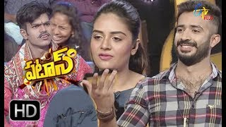 Patas| 7th August 2018 | Full Episode 837 | ETV Plus