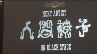 Ozzfest Japan 2013 ※記録用に一般的なビデオカメラで撮影したものなの...