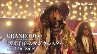 Repeat youtube video GRANRODEO「変幻自在のマジカルスター」short ver.