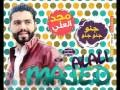 Download جنو جنو جنو   مجد العلي 2016 MP3 song and Music Video