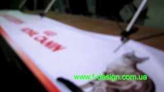 вывеска на киоск(Изготовление рекламного баннера на металлическом каркасе с внешней подсветкой софитами. На видео подробно..., 2014-01-26T13:25:42.000Z)