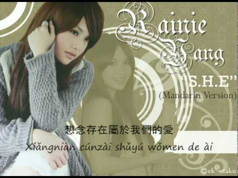 Rainie Yang - S.H.E (mandarin version) with lyrics and pinyin