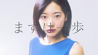 地域若者サポートステーション(通称:サポステ)動画広告 thumbnail