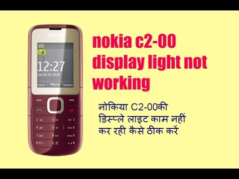 nokia c2 00 c1 01 display light not working how to fix. Black Bedroom Furniture Sets. Home Design Ideas