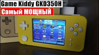 GAME KIDDY GKD350H - Самый МОЩНЫЙ [Консоль с AliExpress]