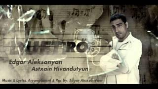 ( DUETRO ) Edgar Aleksanyan - Astxain Hivandutyun - Star Fever - Звездная Болезнь