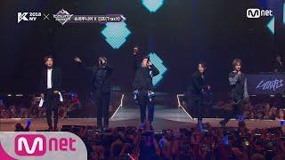 kcon 2018 ny ginjo super junior opening perf sorry sorryㅣkcon 2018 ny x m countdown 180705