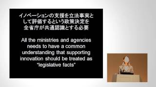 IT融合シンポジウム ~有識者による講演~