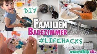 Tipps und Tricks für das Familien Badezimmer 🐳💕 | mamiblock 💦