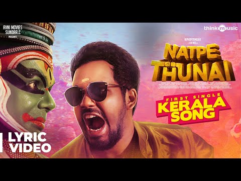 Natpe Thunai Playlist